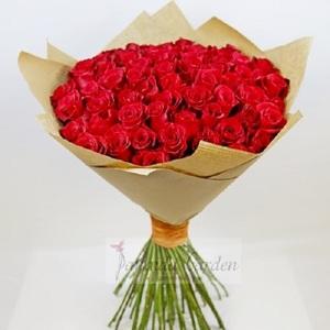 Букет цветов «75 роз»
